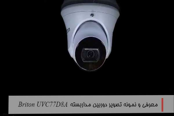 دوربین مداربسته برایتون UVC77D8A