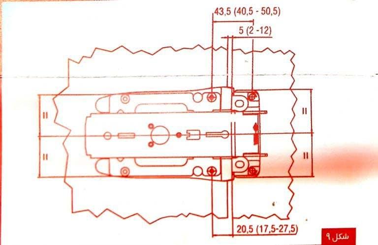آموزش تخصصی نصب قفل برقی یوتاب 1093